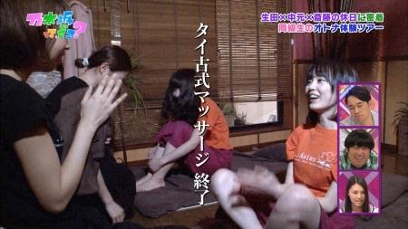 生田絵梨花025