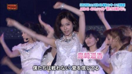 島崎遥香027