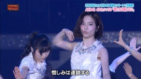 島崎遥香028