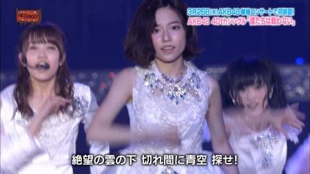 島崎遥香029