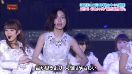 島崎遥香030