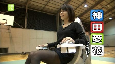 神田愛花020