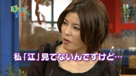 神田愛花026