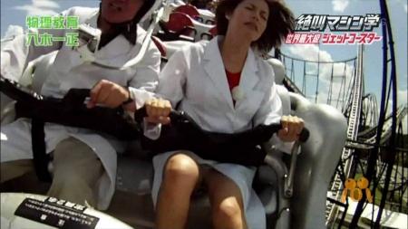 神田愛花028