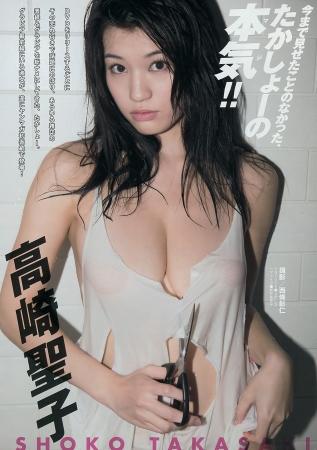 高崎聖子009
