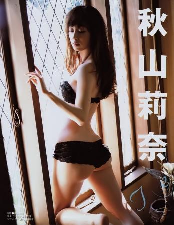 秋山莉奈006