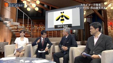 皆藤愛子018