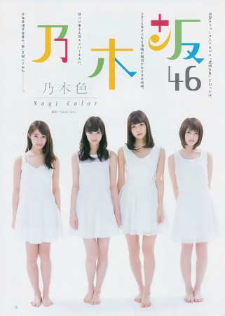 乃木坂46010