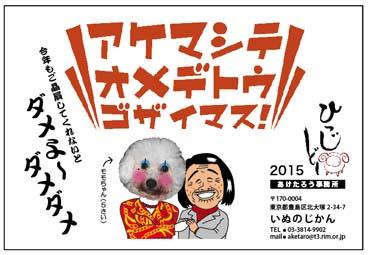 2015-card.jpg