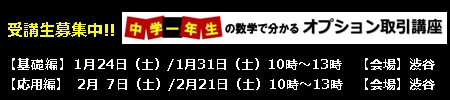 Blog用(New)