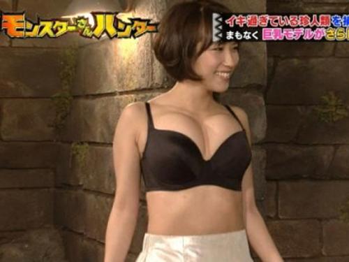 元SKE48佐藤聖羅が『モンスターさんハンター』でGカップブラジャーが凄い ゴクリ…