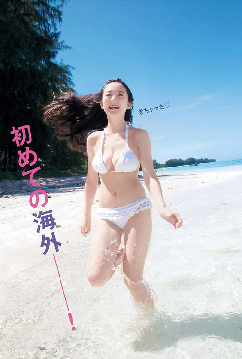 中野佑美16歳Gカップのおっぱい2