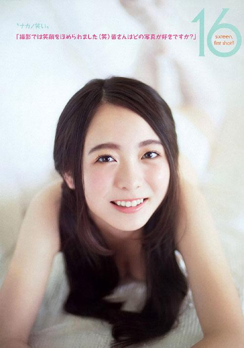中野佑美16歳Gカップのおっぱい6