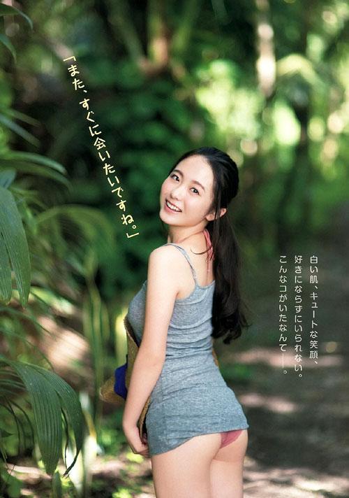 中野佑美16歳Gカップのおっぱい8