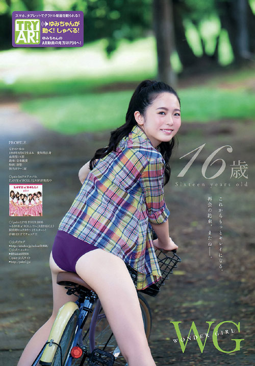 中野佑美16歳Gカップのおっぱい16