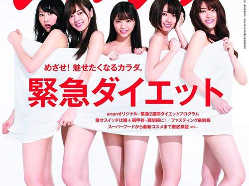 【神】乃木坂46が5人まとめてセミヌード!!【永久保存】