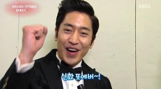 20141231KBS演技大賞 芸能街中継20150103