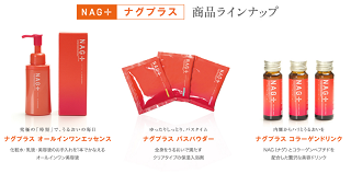 ナグプラス20150206-5a