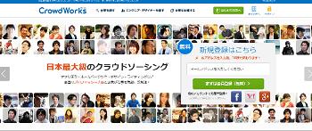 crowdw.png