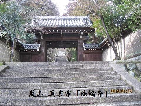 嵐山散策 002