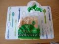 ディオの食パン1