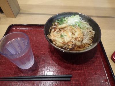 きょみけっと (2)