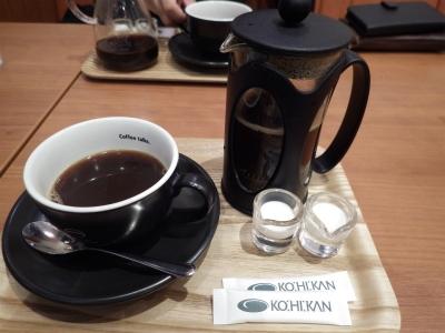 ko-si-kann (4)
