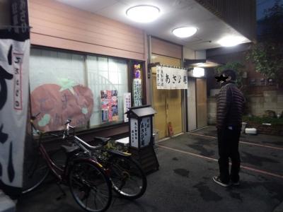 やきそばん1 (11)
