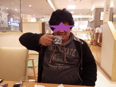 かわはばば (10)