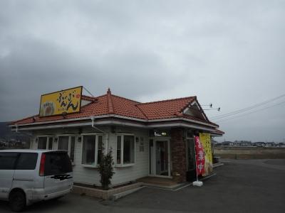 スノボボボーイ (5)