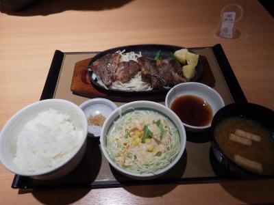 やよいけいこ (4)