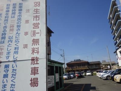 てんうどん (4)