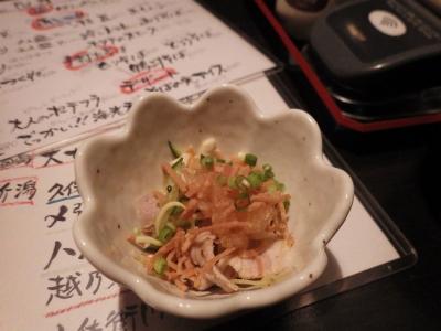 萩のつきうめぇ (9)
