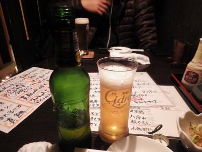 萩のつきうめぇ (10)
