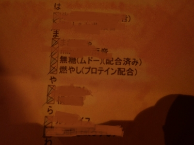 のむきゅー6 (12)