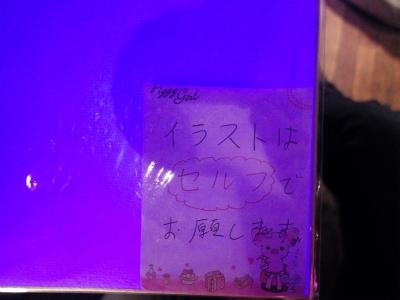 のむきゅー6 (14)