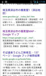 ○海 (1)
