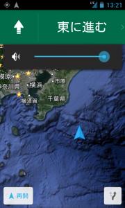 ○海 (3)
