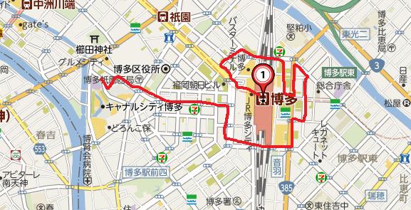 博多マラソン