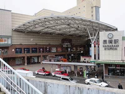 長崎駅とアミュプラザ長崎