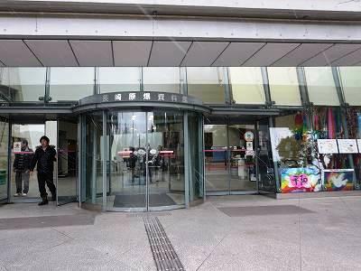 長崎原爆資料館入口