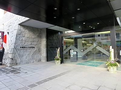 長崎歴史文化博物館入口