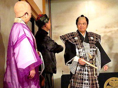 長崎奉行所の寸劇