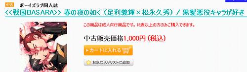 haruyo_takai.jpg
