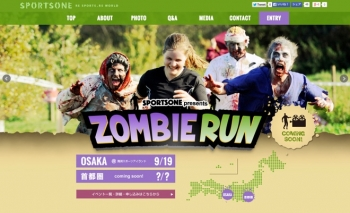zombie_run_20150718_001-thumb-660xauto-436665.jpg