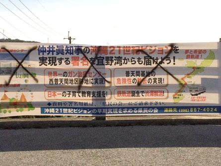 05_mikami5.jpg