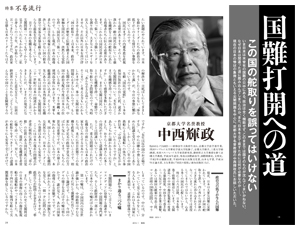 201301pick2.jpg