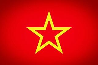 共産主義 ★