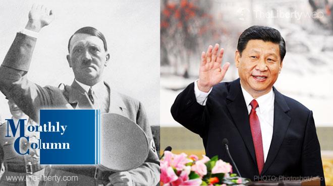 習 ヒトラー