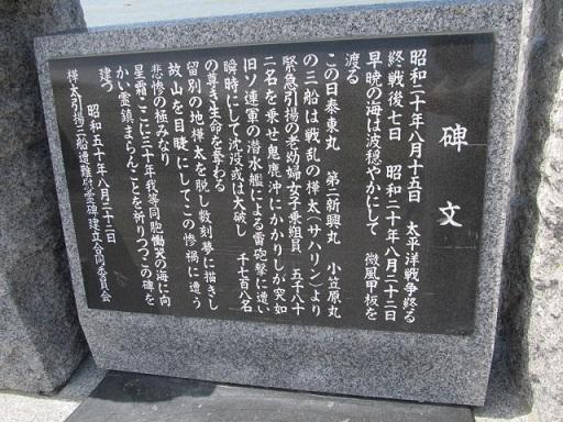 mifune02.jpg